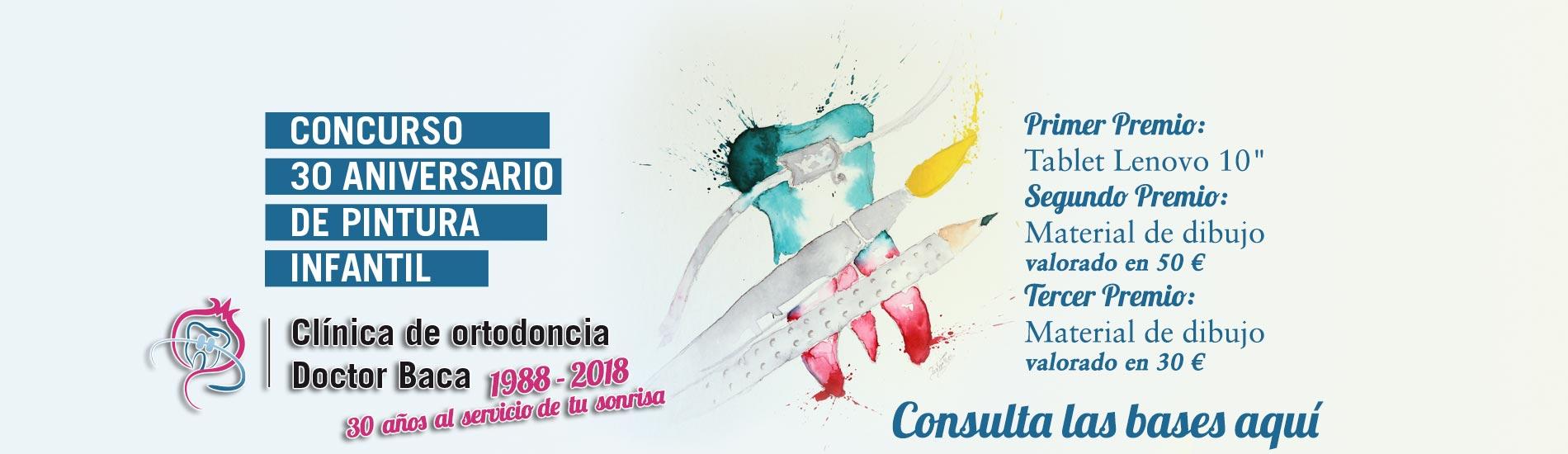 Concurso 30 Aniversario de Pintura Infantil